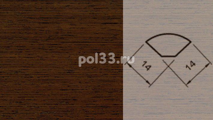 Плинтуса и пороги Pedross Шпонированный 14/14мм Венге купить в Калуге по низкой цене
