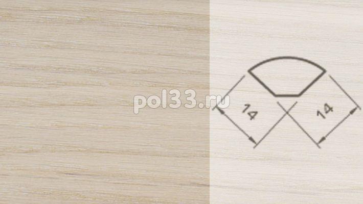 Плинтуса и пороги Pedross Шпонированный 14/14мм дуб беленый купить в Калуге по низкой цене