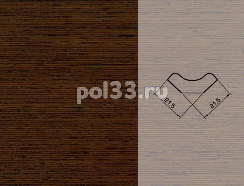 Плинтуса и пороги Pedross Шпонированный 22/22мм Венге купить в Калуге по низкой цене