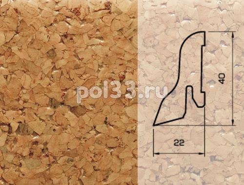 Плинтуса и пороги Pedross Шпонированный 40/22мм Пробка купить в Калуге по низкой цене