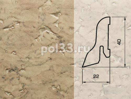 Плинтуса и пороги Pedross Шпонированный 40/22мм Пробка кремовая купить в Калуге по низкой цене