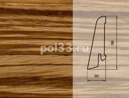 Плинтуса и пороги Pedross Шпонированный 58/20мм Зебрано купить в Калуге по низкой цене