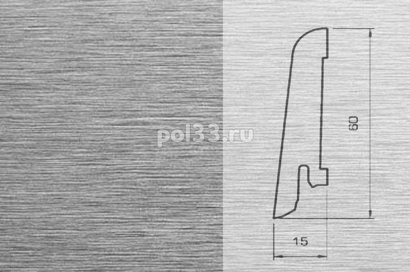 Плинтуса и пороги Pedross Шпонированный 60/15мм Алюминий (фольгированный) купить в Калуге по низкой цене