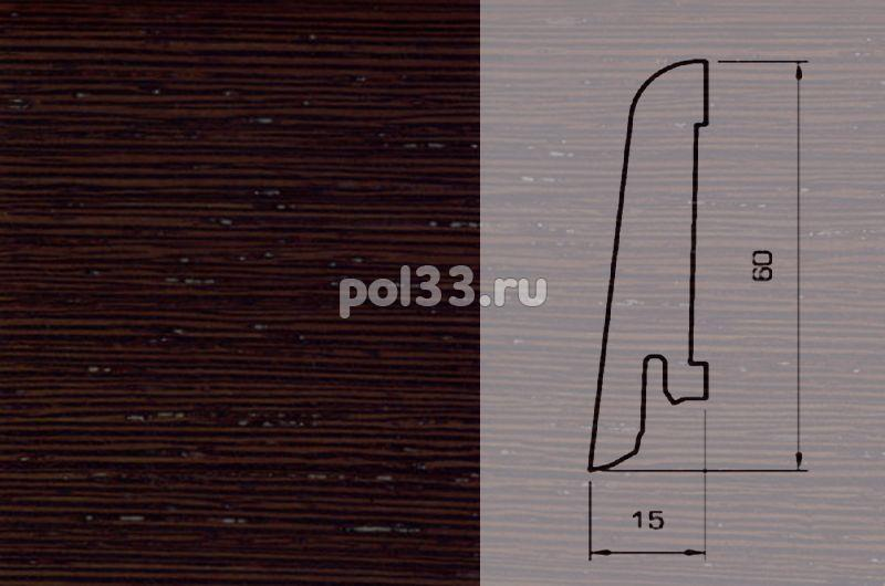 Плинтуса и пороги Pedross Шпонированный 60/15мм Венге ориджинал купить в Калуге по низкой цене