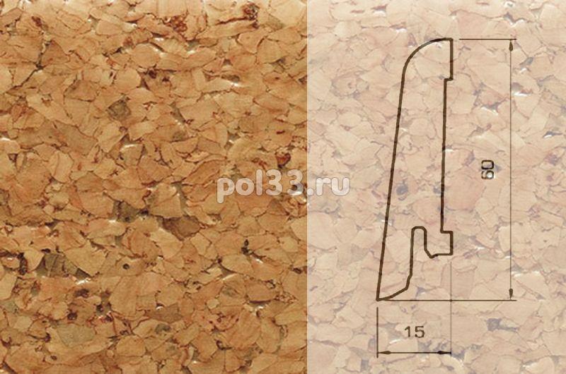 Плинтуса и пороги Pedross Шпонированный 60/15мм Пробка купить в Калуге по низкой цене