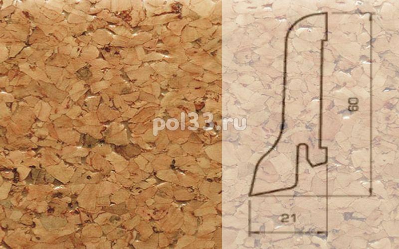 Плинтуса и пороги Pedross Шпонированный 60/22мм Пробка купить в Калуге по низкой цене