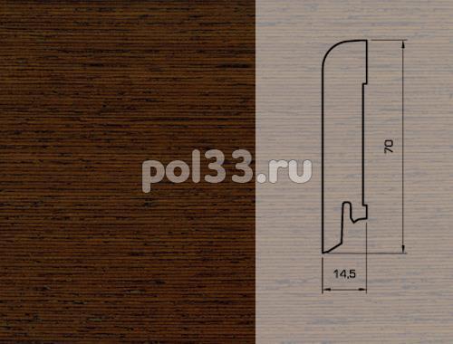 Плинтуса и пороги Pedross Шпонированный 70/15мм Венге купить в Калуге по низкой цене