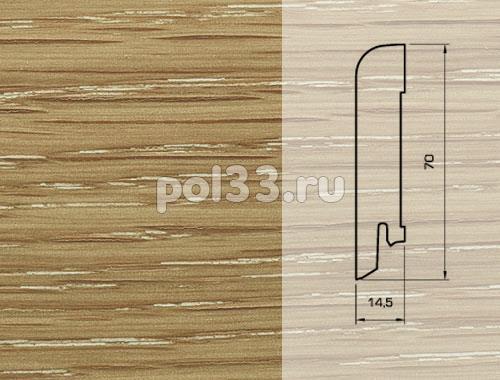 Плинтуса и пороги Pedross Шпонированный 70/15мм Дуб затертый под белым маслом купить в Калуге по низкой цене