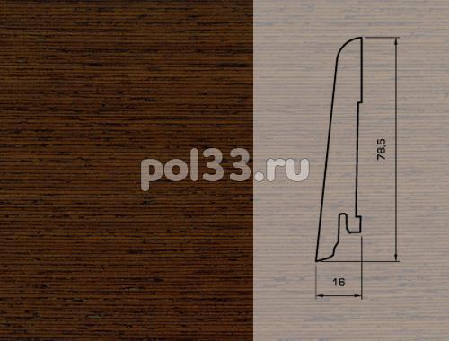 Плинтуса и пороги Pedross Шпонированный 80/16мм Венге купить в Калуге по низкой цене