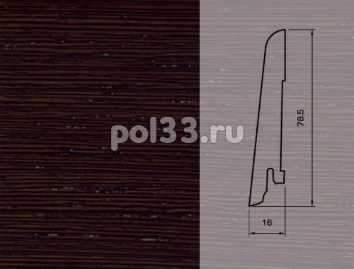 Плинтуса и пороги Pedross Шпонированный 80/16мм Венге ориджинал купить в Калуге по низкой цене