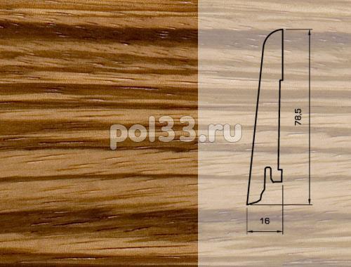 Плинтуса и пороги Pedross Шпонированный 80/16мм Зебрано купить в Калуге по низкой цене