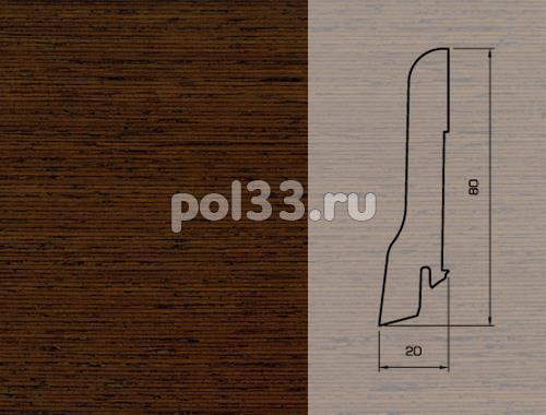 Плинтуса и пороги Pedross Шпонированный 80/20мм Венге купить в Калуге по низкой цене