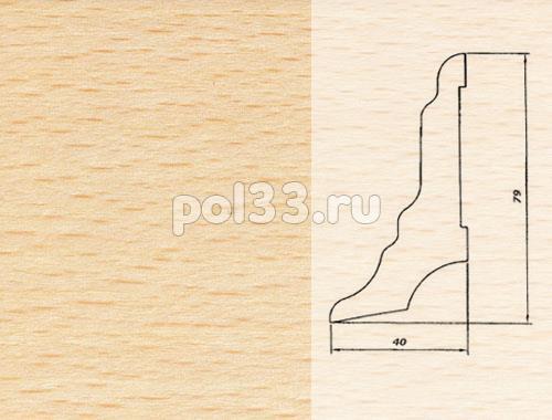 Плинтуса и пороги Pedross Шпонированный 80/40мм Бук купить в Калуге по низкой цене