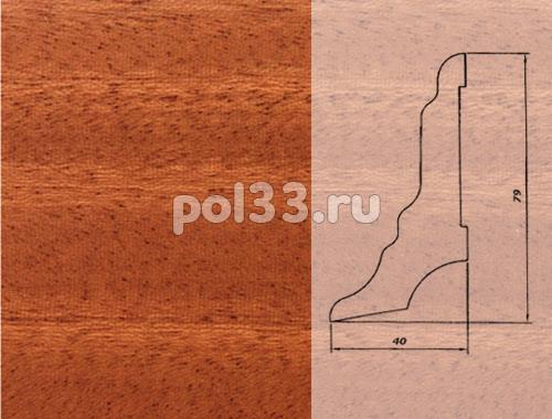 Плинтуса и пороги Pedross Шпонированный 80/40мм Махагон купить в Калуге по низкой цене