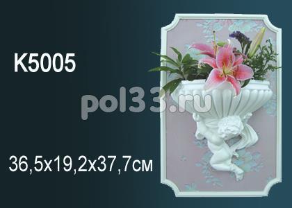 Светильник Perfect K5005 купить в Калуге по низкой цене