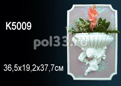 Светильник Perfect K5009 купить в Калуге по низкой цене
