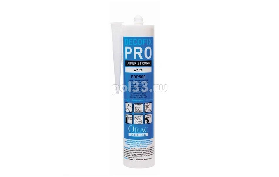 FDP500 Клей Orac-Decofix Pro 310 мл купить в Калуге по низкой цене