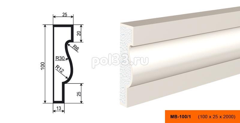 Молдинг Lepninaplast (Лепнинапласт) МВ-100-1 купить в Калуге по низкой цене