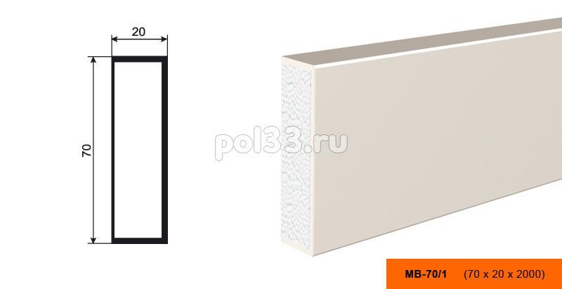 Молдинг Lepninaplast (Лепнинапласт) МВ-70-1 купить в Калуге по низкой цене