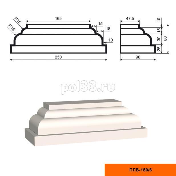 Пилястра Lepninaplast (Лепнинапласт) ПЛВ-150-6 купить в Калуге по низкой цене