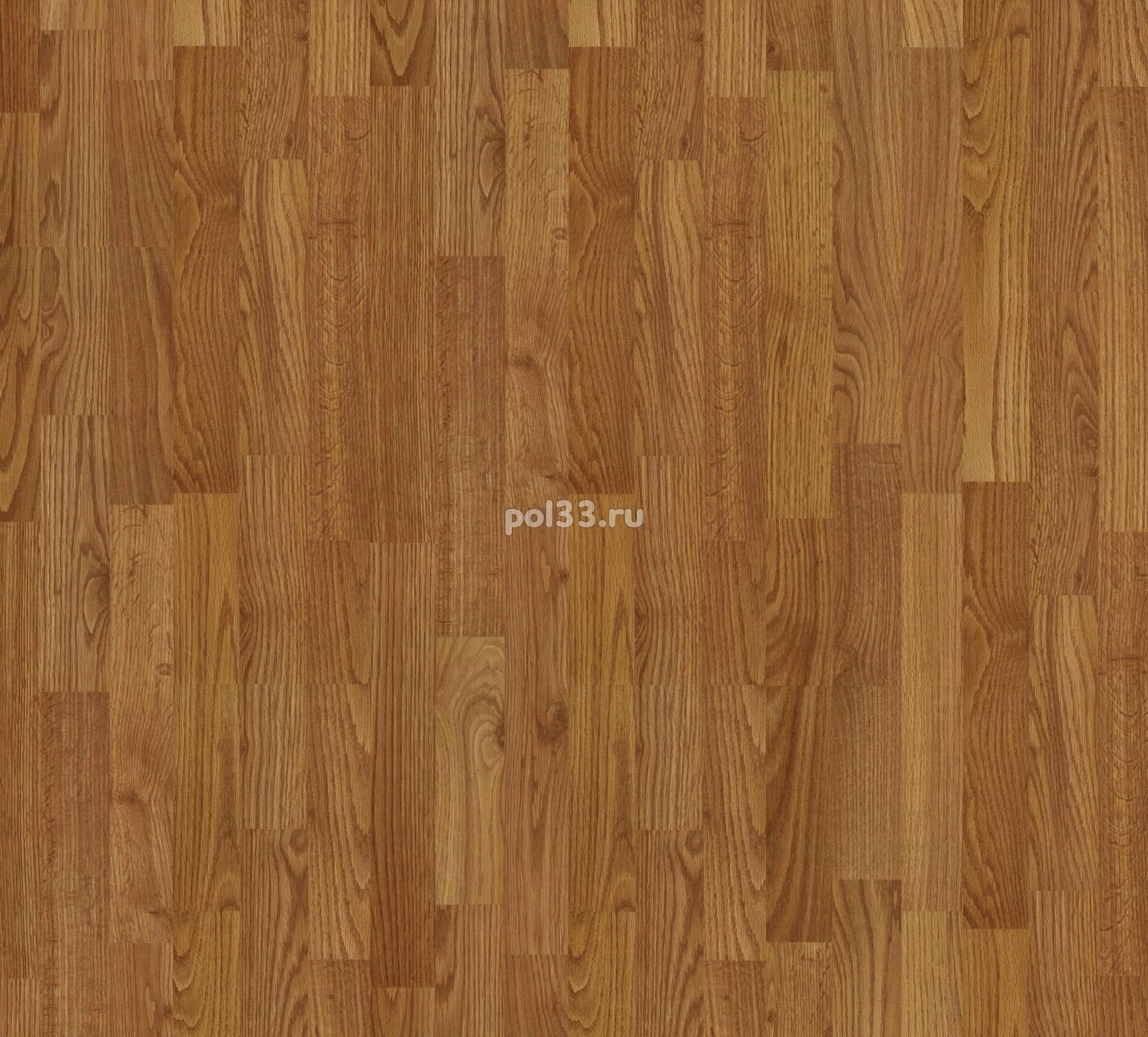Ламинат Balterio коллекция Vitality Diplomat Дуб Натуральный 276 -DK / DIP DK276 купить в Калуге по низкой цене