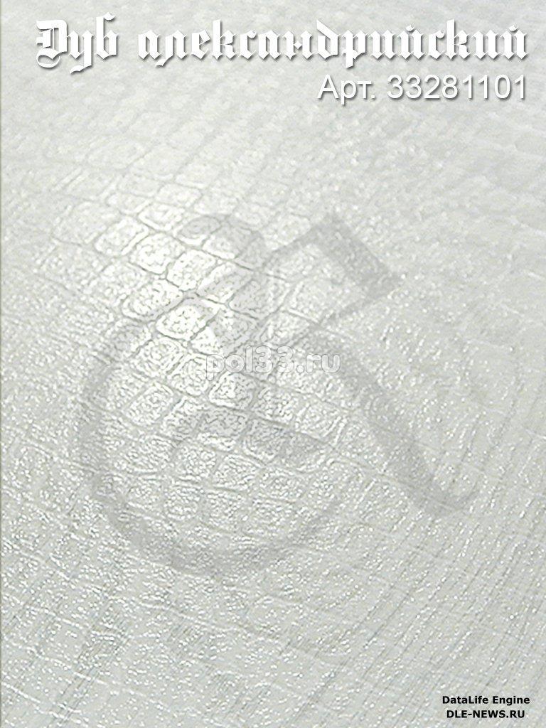 Ламинат Ritter коллекция Нефертити Дуб Александрийский 33281101 купить в Калуге по низкой цене