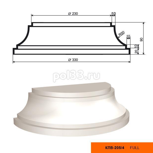 Полуколонна Lepninaplast (Лепнинапласт) 1-КЛВ-205-4 купить в Калуге по низкой цене