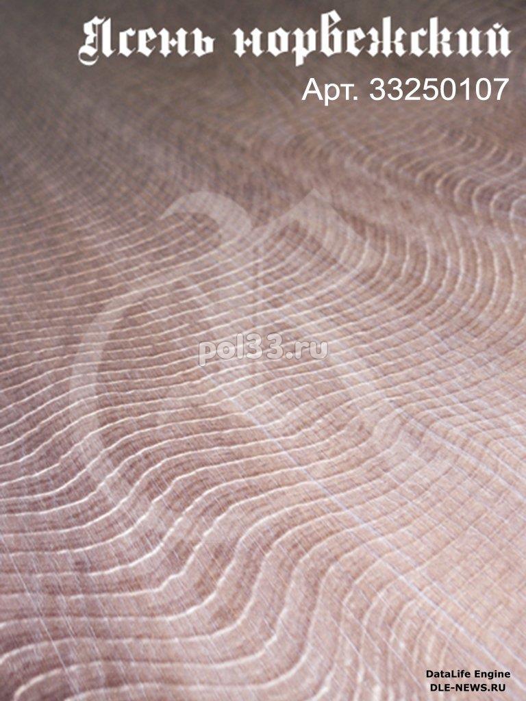Ламинат Ritter коллекция Юстиниан Великий Ясень Норвежский 32250 купить в Калуге по низкой цене