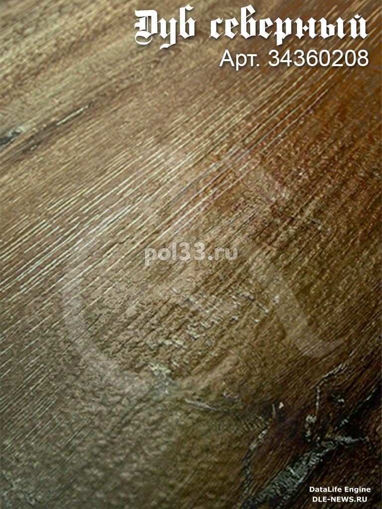 Ламинат Ritter коллекция Харальд Суровый Дуб северный 34360208 купить в Калуге по низкой цене