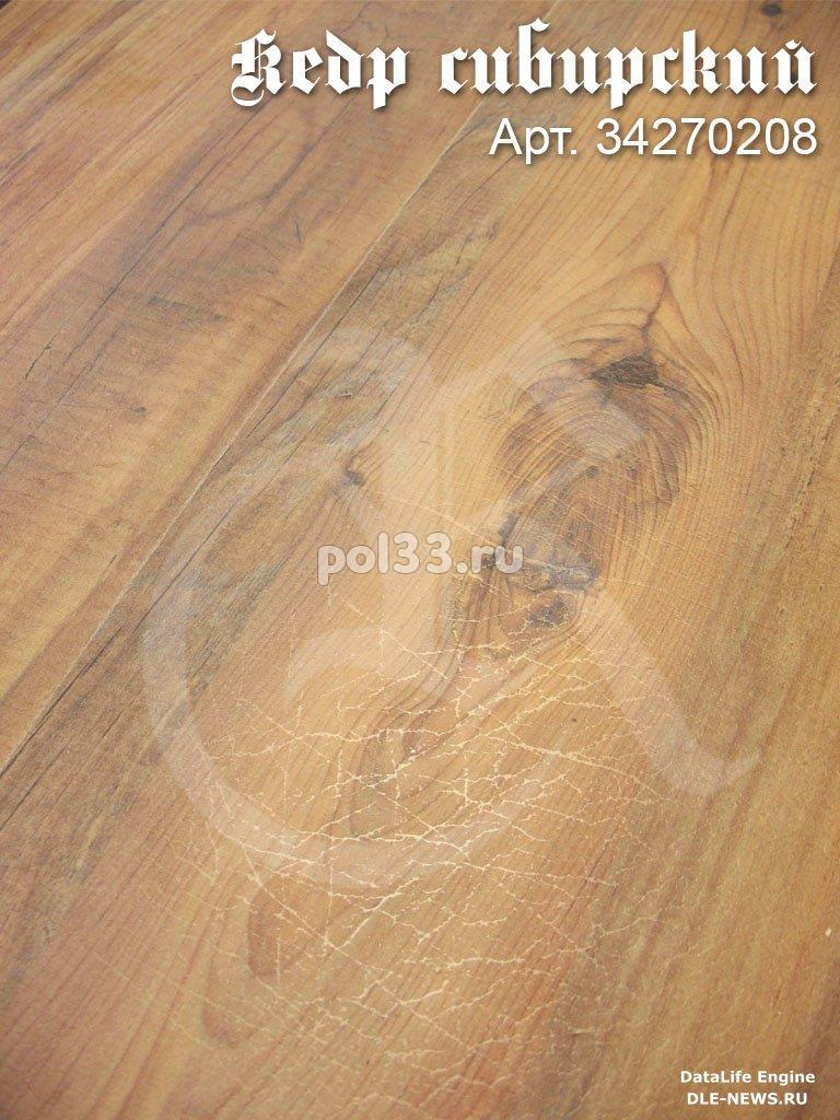Ламинат Ritter коллекция Харальд Суровый Кедр сибирский 34270208 купить в Калуге по низкой цене