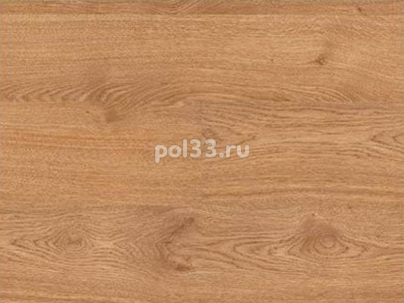 Ламинат Aqua-Step коллекция Original Версальский Дуб 167VOF / 167 VOF купить в Калуге по низкой цене