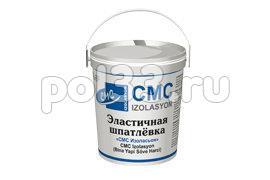 Эластичная шпатлёвка CMC Izolasyon 1.5 купить в Калуге по низкой цене