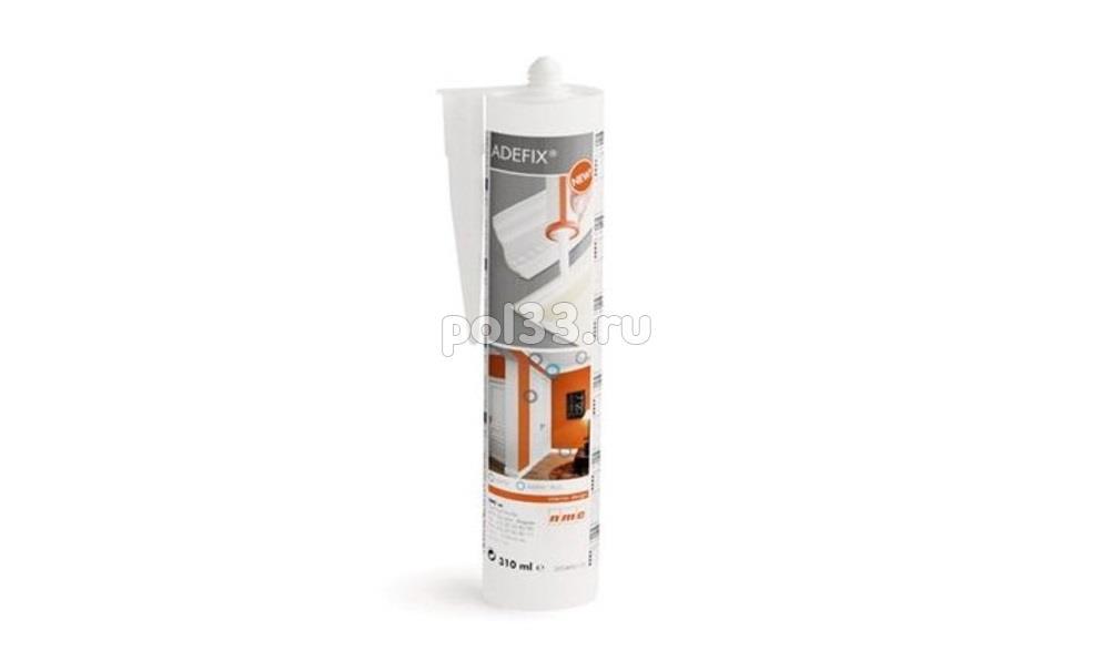 Клей-шпатлевка Adefix F NMC 310 мл купить в Калуге по низкой цене