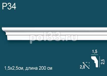 Потолочный карниз Perfect Plus Р34 купить в Калуге по низкой цене