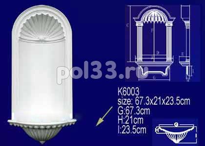 Лепной декор Perfect Ниша K6003 купить в Калуге по низкой цене