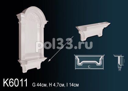 Лепной декор Perfect Ниша K6011 купить в Калуге по низкой цене