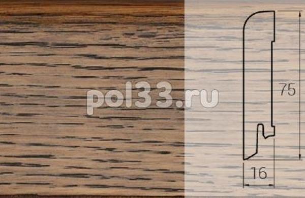 Плинтуса и пороги DL Profiles Шпонированный 75х16 мм Дуб королевский G12