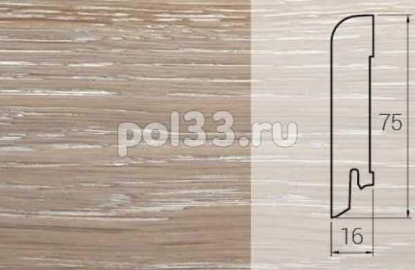 Плинтуса и пороги DL Profiles Шпонированный 75х16 мм Дуб латте 002