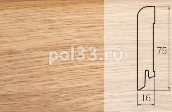 Плинтуса и пороги DL Profiles Шпонированный 75х16 мм Дуб селект глянец 027