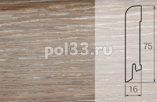 Плинтуса и пороги DL Profiles Шпонированный 75х16 мм Дуб серебро P12