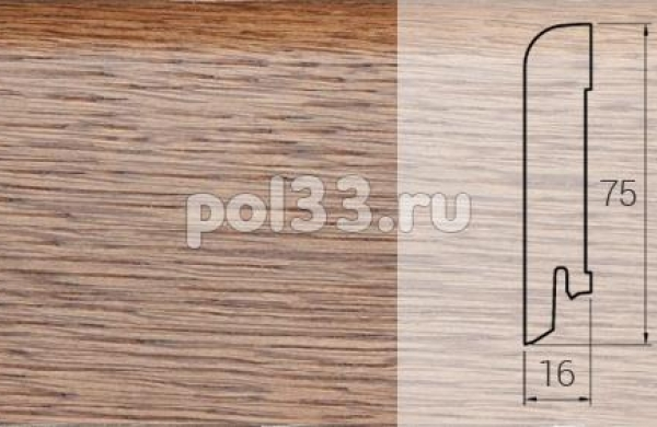 Плинтуса и пороги DL Profiles Шпонированный 75х16 мм Дуб табачный P7