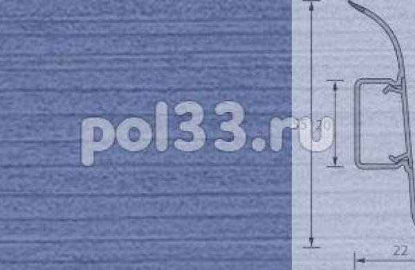 Плинтус Ideal Комфорт 024 Синий