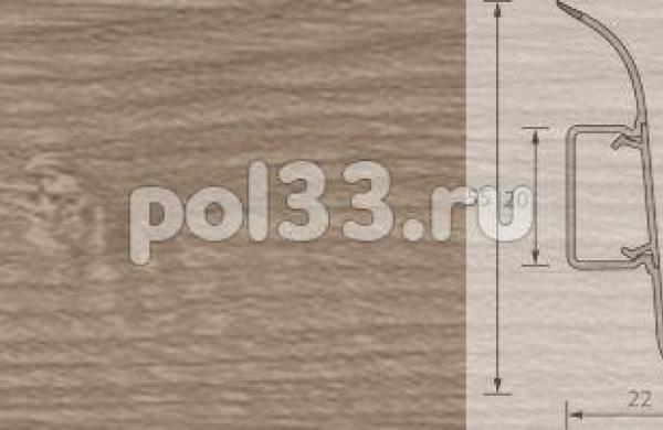 Плинтус Ideal Комфорт 207 Дуб кофейный