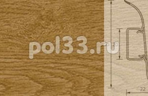 Плинтус Ideal Комфорт 206 Дуб коньячный
