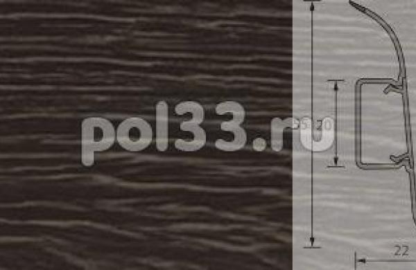 Плинтус Ideal Комфорт 209 Дуб мореный