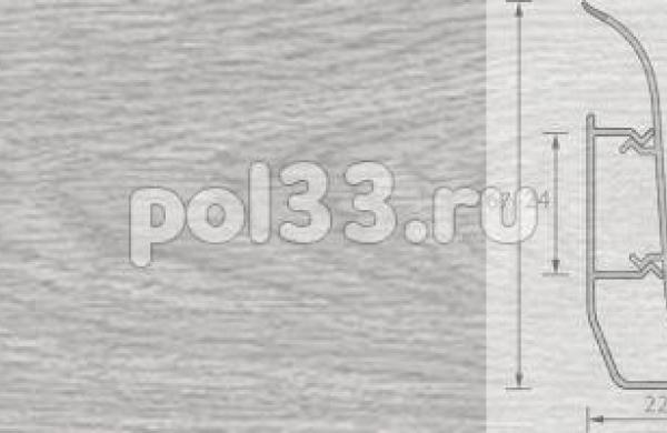 Плинтус Ideal Элит 214 Дуб серый