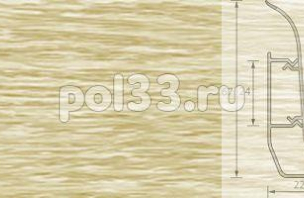 Плинтус Ideal Элит 213 Дуб северный