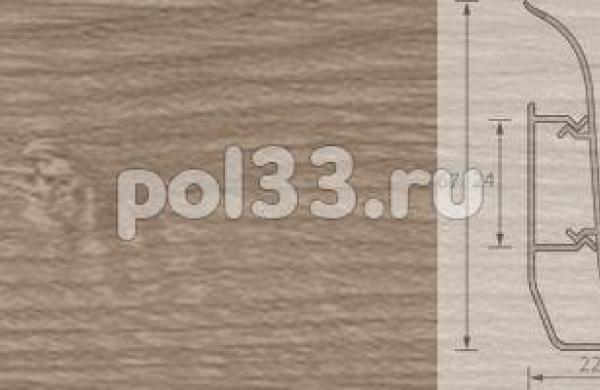 Плинтус Ideal Элит 207 Дуб кофейный