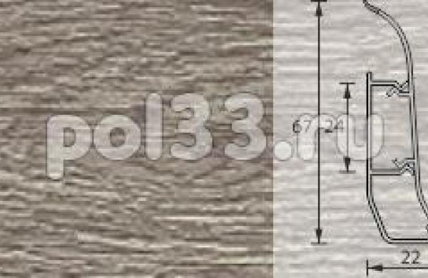 Плинтус Ideal Элит 208 Дуб мокко