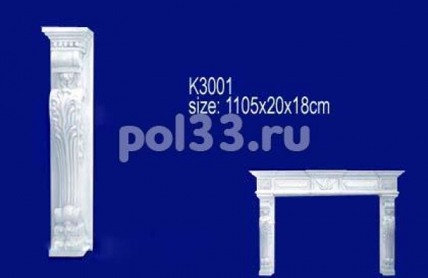Камин Perfect K3001